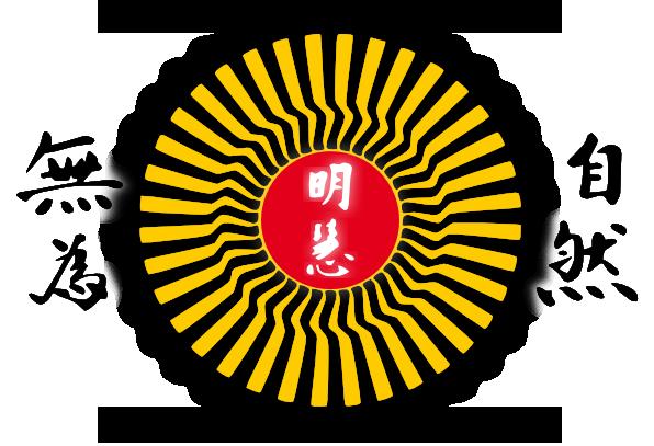 Zi Ran - Ming Hui - Wu Wei. Die Grundprinzipien unserer Schule